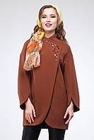 Красивое шерстяное пальто коричневого цвета со стразами