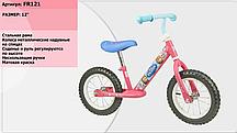 Велобег FR 121 с надувными колесами