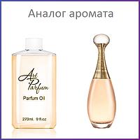 14. Концентрат 270 мл J'Adore от Dior