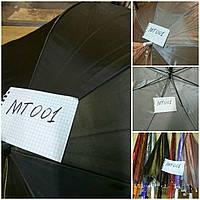 Женский зонтик трость оптом и в розницу