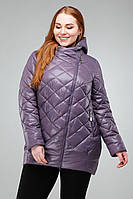 Молодежная утепленная куртка-демисезонка, увеличенных размеров