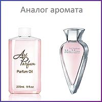 30. Концентрат 270 мл Max Mara Le Parfum от Max Mara