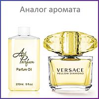 32. Концентрат 270 мл Yellow Diamond от Versace