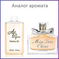 33. Концентрат 270 мл Miss Dior Cherie от Dior