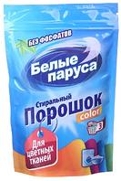 Порошок Стиральный Для Цветных Тканей БЕЛЫЕ ПАРУСА 400г