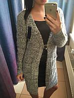 Теплый шерстяной кардиган с карманами, серого цвета