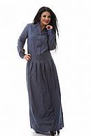 Длинное платье джинс размер 50,52,54,56 синее