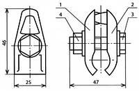 Зажим струновой уменьшенный - КС-046