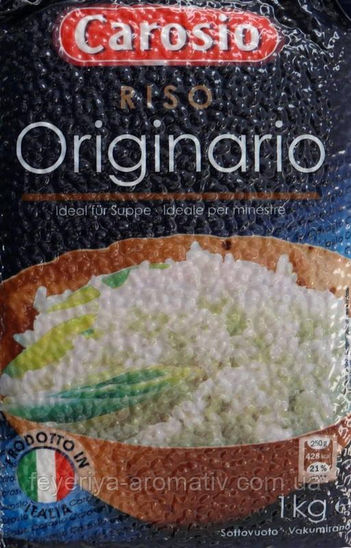 Круглозерный рис Carosio Riso Originario, 1 кг (Италия)