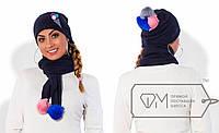 Женский набор шапка и шарф u-15072