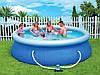 Надувной бассейн Bestway 57263 с фильтр-насосом