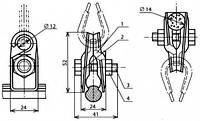Зажим струновой - КС-046-2 (КС-330)