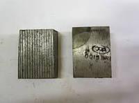 Нож 2021-0016 ВК8 к торцевой фрезе d160-250 мм. (левый)