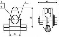 Зажим струновой для контактного провода - КС-046-3