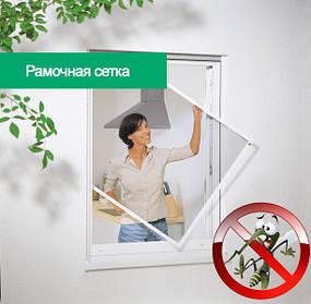 Война комарам! Москитные сетки оконные и дверные от Дизайн Пласт®
