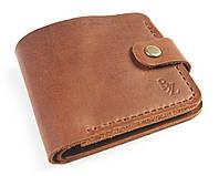 Кошелёк кожаный классичесий дополненный P3M10S3