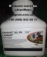 Инсектицид Ланнат, 1 л, фото 1