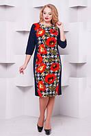 Платье большого размера Ирма маки (52-58)