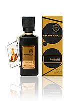 Парфюмерная вода-спрей Мontale Dark Aoud (темный уд)