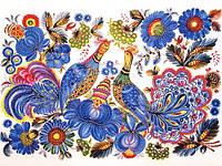 Схема для вышивания бисером Петриковская роспись