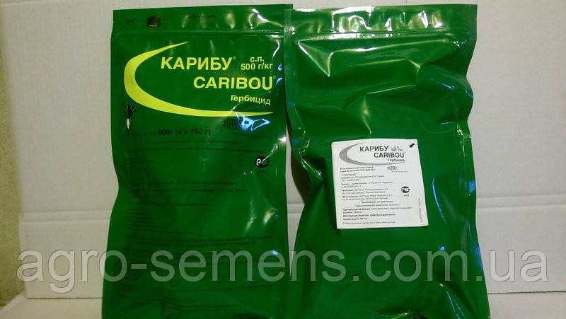 Гербицид Карибу 0,6 кг