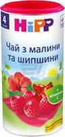 Чай Hipp (Хипп) из малины и шиповника c 4 месяцев 200 гр.