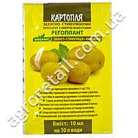 Агробиотех Регоплант картофель 10 мл