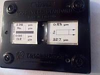 Комплект мер шероховатостей(2шт) для профилометра SURTRONIC,возможна калибровка в УкрЦСМ, фото 1