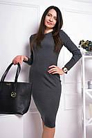 Женское трикотажное платье в разных расцветках a-031909