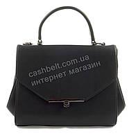 Стильная каркасная оригинальная женская сумка саквояж среднего размера art. A 230 черная