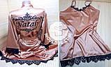 Жіночий атласний халат з іменною вишивкою, фото 3