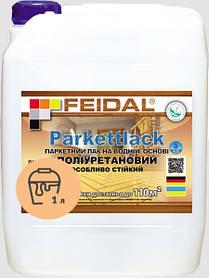 Acryl Parkettlack особо прочный лак