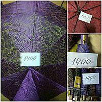 Женский зонтик в цветах оптом и в розницу