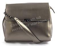Компактная стильная кожаная женская оригинальная сумка  art. 841 Турция серебро