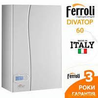 Котел газовый Ferroli Divatop 60 F32 m (EX)