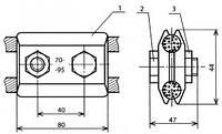 Зажим соединительный - КС-054-2 (КС-324-1)