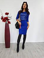 Женский костюм в разных цветах р-1410350