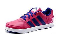 Оригинальные кроссовки Adidas Tenis LK Trainer 7, женские/подросток, р. 36 36,5