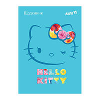 Дневник школьный Kite Hello Kitty HK17-262-2