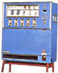 1963 Начато производство торговых автоматов.