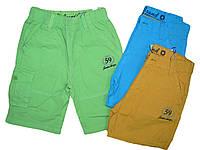 Коттоновые шорты для мальчиков, Grace, размеры 98-128 арт. 40911
