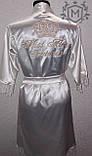 Жіночий атласний халат з іменною вишивкою, фото 5