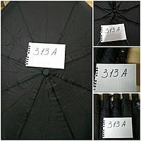 Зонт для мужчин оптом и в розницу