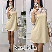 Красивое женское платье с вставкой гипюра л-1032049