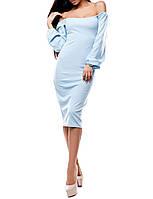 """Нежное женское платье """"Кейси Скай"""" с открытыми плечами"""