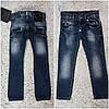 Детские джинсы F Plein