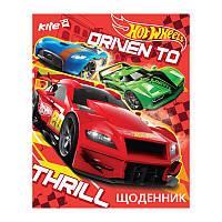 Щоденник шкільний Kite Hot Wheels HW17-262-3