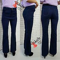 Женские джинсы - клеш о-2012170