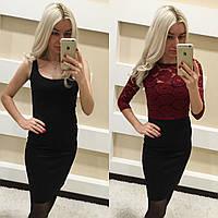 Женское платье-двойка v-032074