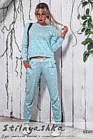 Модный трикотажный спортивный костюм Риска голубой